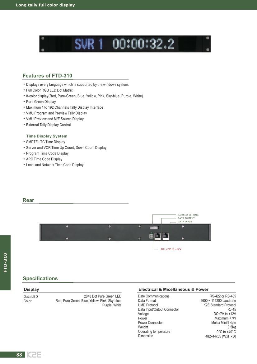 K2E | FTD-310